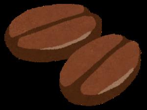 有機コーヒー豆