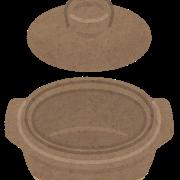 新大黒の土鍋 使い方
