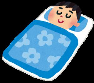 AGE 対策 睡眠