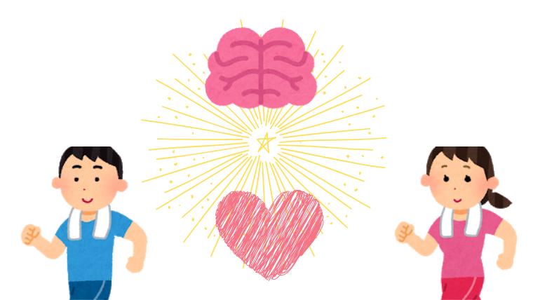 ウォーキングは心や脳にも効く【ウジウジしなくなる&頭がよくなる】