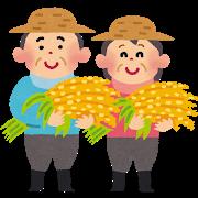マルカワ味噌 有機 無農薬