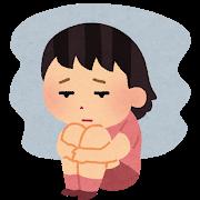 鬱の改善と予防