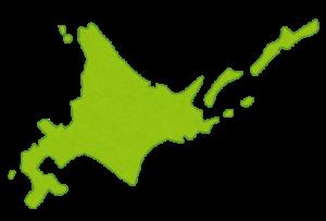 高水 北海道