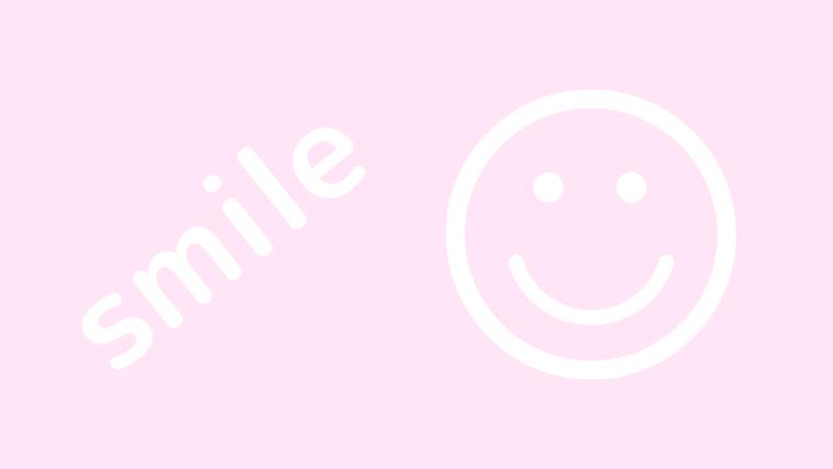笑顔の効果は他にもいっぱい