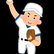 野球 ピッチング 笑顔