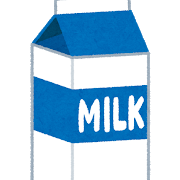 牛乳の真実!「無知の幸せ」と「窮屈な現実」どっちを選びますか?